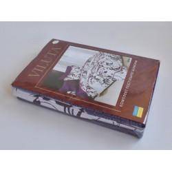 Комплект постільної білизни Вілюта ранфорс 8624 євро